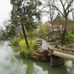 Kantinegesprek - Suzhou